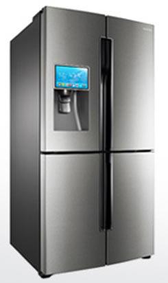 תיקון למקרר אמנה